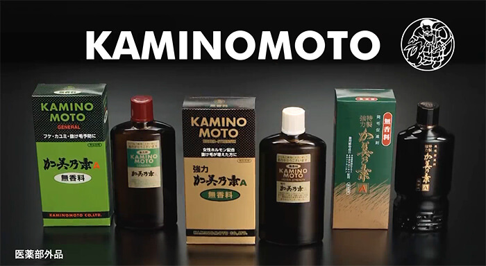 moc toc kaminomoto general hair growth danh cho toc rung lau nam anh 1